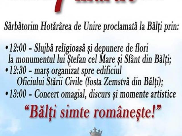 Pe 7 Martie 2020, toți românii se adună la Bălți, pentru a celebra cei 102 ani de la Prima declarație de Unire