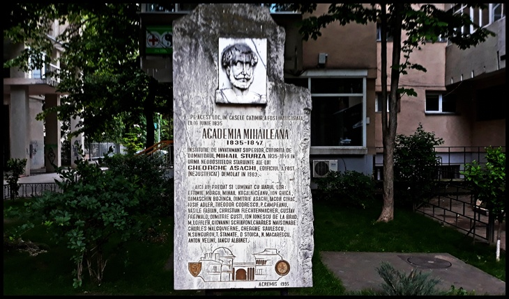 Locul unde a funcționat cândva Academia Mihăileană din Iași