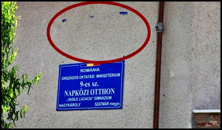 Atac la identitatea românească: au smuls doar placa cu însemnele românești de pe o grădiniță din Carei