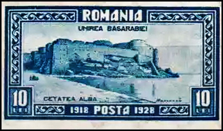 26 Iulie 1941: Este eliberată Cetatea Albă și se încheie campania militară pentru eliberarea Basarabiei și a nordului Bucovinei