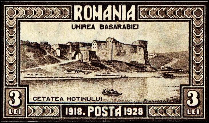 La 7 iulie 1941 Armata Română eliberează oraşul Hotin de sub ocupaţia sovietică