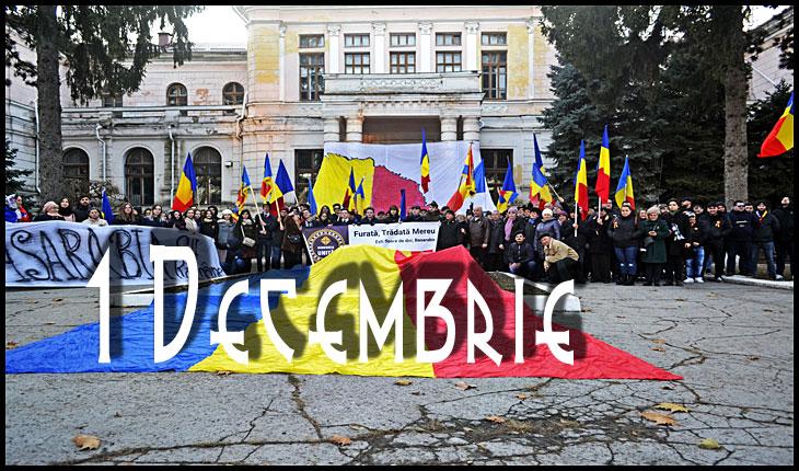 1 Decembrie Chisinau
