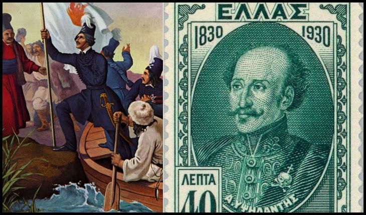 La 22 Februarie 1821, Alexandru Ipsilanti, conducătorul Eteriei, a trecut Prutul, intrând în Moldova, unde a încearcat să-și găsească noi adepți pentru mișcarea sa