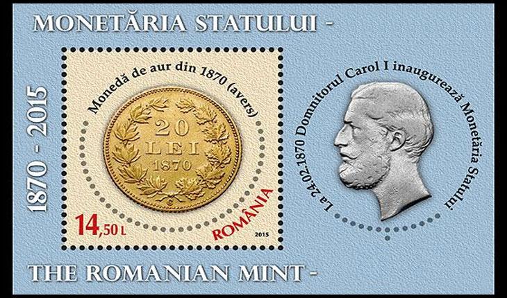 24 februarie, 1870, inaugurare,Monetăria Statului, Șoseaua Kiseleff