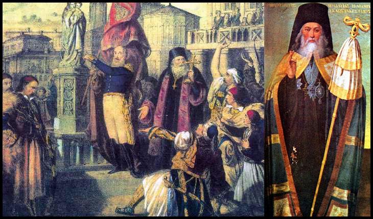 27 Februarie 1821: Veniamin Costache, Mitropolit al Moldovei şi Sucevei, a sfinţit la Iași drapelul Eteriei şi a binecuvîntat pe şeful acesteia, prinţul Alexandru Ipsilanti