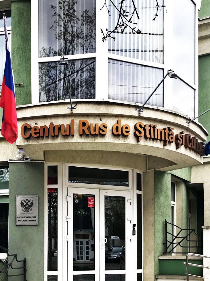 Liber la afișajul simbolurilor de stat rusești în Basarabia! Centrul de Știință și Cultură Rusă își va păstra drapelul Federației Ruse pe imobilul instituției